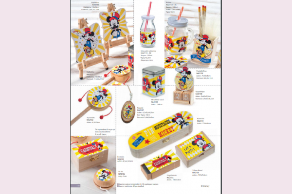Disney Σετ Micky Carnival