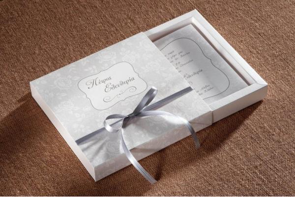 προσκλητήριο κουτί για γάμο ή βάπτιση