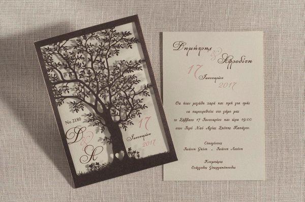 Προσκλητήριο γάμου δέντρο