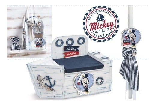 Mickey Navy σετ βάπτισης Disney