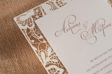 Προσκλητήριο γάμου με πλαίσιο