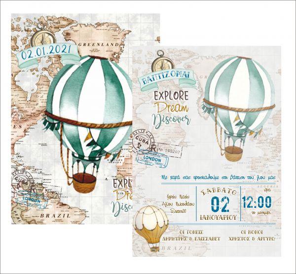 Προσκλητήριο βάπτισης αερόστατο vintage