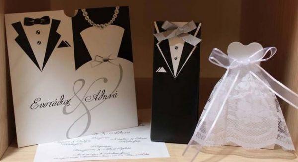 μπομπονιέρα γαμπρός νύφη και σετ προσκλητήριο