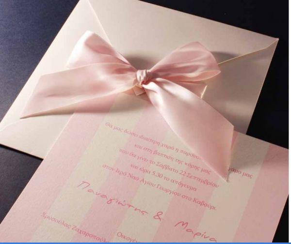 προσκλητήριο βάπτισης απαλό ροζ