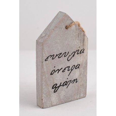 Μπομπονιέρα βάπτισης πέτρα με ευχές