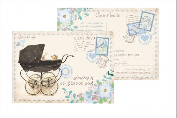 Προσκλητήριο vintage card postal με καροτσάκι μωρού.