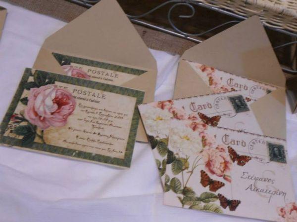 post card προσκλητήρια γάμου