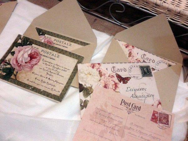 προσκλητήρια μπομπονιέρες post card γάμο και post card βάπτιση