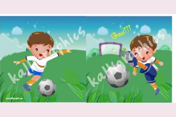 προσκλητήριο βάπτισης με θέμα ποδόσφαιρο παραμυθάκι με ποδοσφαιριστή