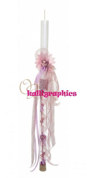 λαμπάδα βάπτισης σε ροζ μοντέρνο στυλ