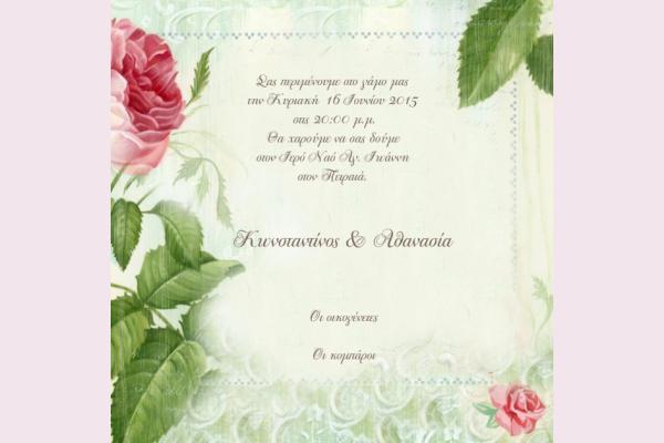 προσκλητήρια ρομαντικά γάμου ή βάπτισης όλα έχουν τενεκεδάκια μπομπονιέρα