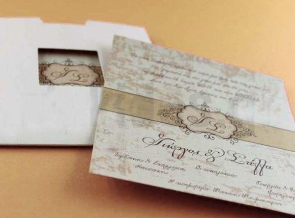 vintage προσκλητήρια γάμου και βάπτισης