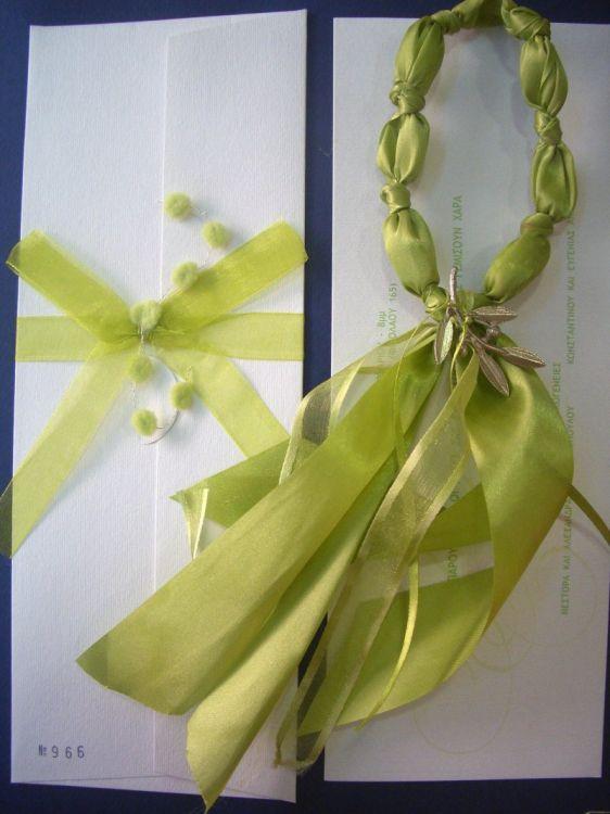 Προσκλητήριο γάμου με πράσινε κορδέλα και φουντίτσες.