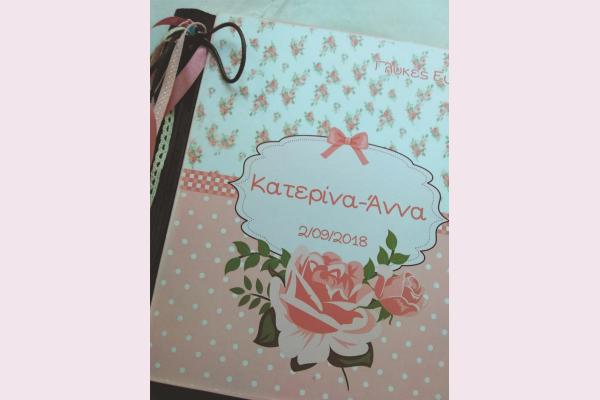 Βιβλίο ευχών με ροζ τριαντάφυλλα