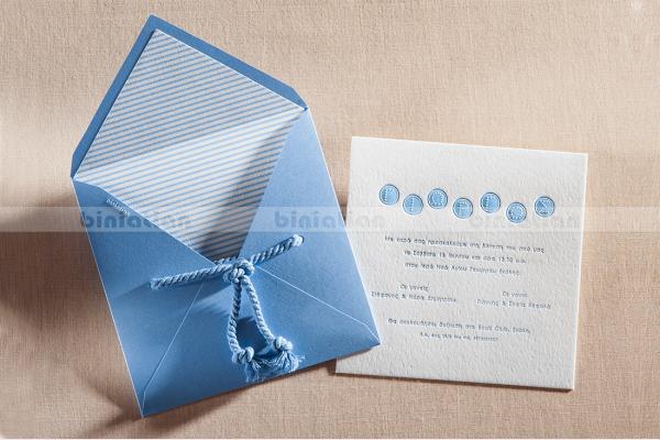 Προσκλητήριο letter press