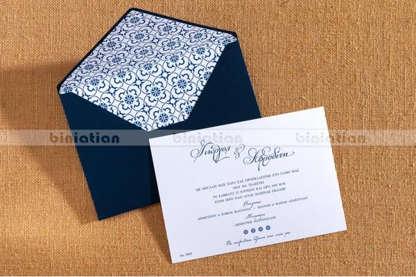 Προσκλητήριο γάμου μπλε 2403