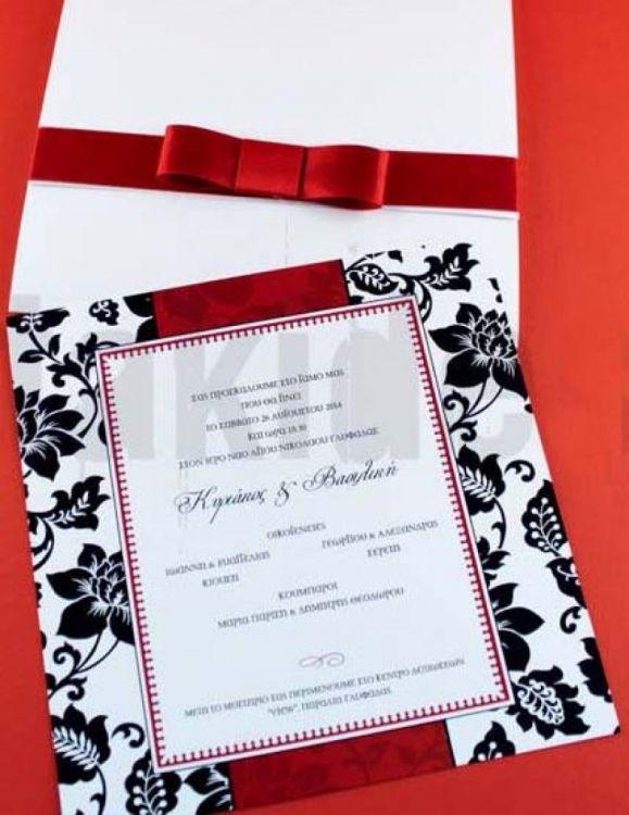 προσκλητήριο γάμου με διάφορα σχέδια και χρώματα