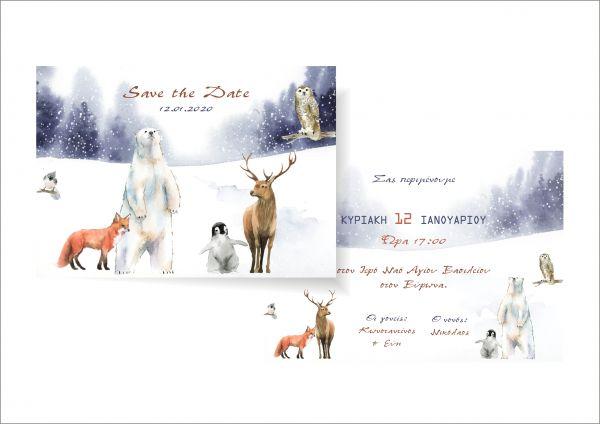 Χειμερινό προσκλητήριο με ζώα του δάσους