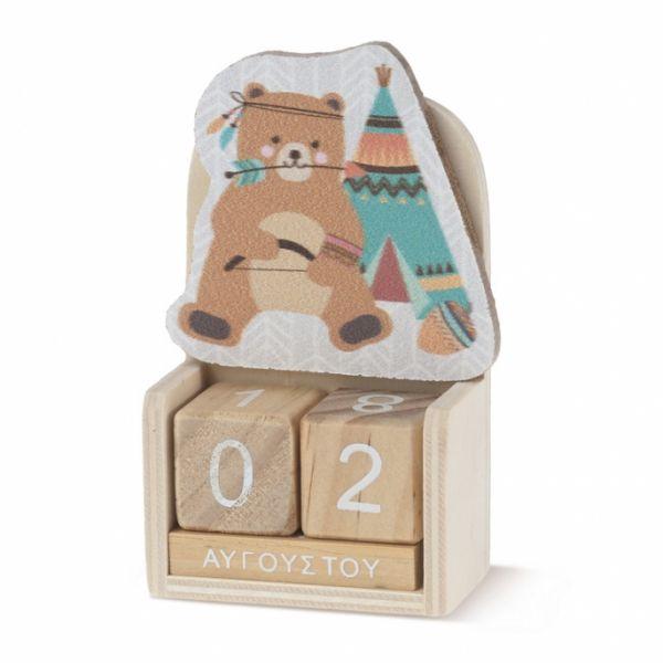 Ξύλινο ημερολόγιο αρκουδάκι ethnic