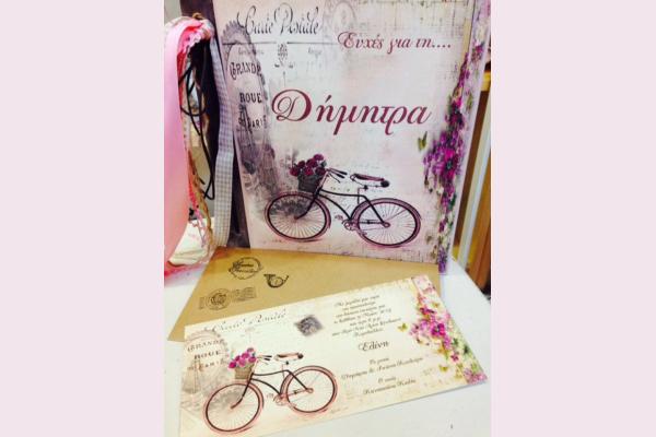 θέμα βάπτισης ποδήλατο Vintage