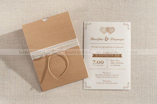Προσκλητήριο γάμου με δαντέλα