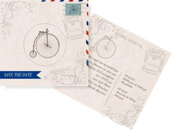 Card postal προσκλητήριο με θέμα ποδήλατο αλλάζουν χρώματα