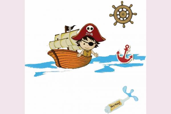 Προσκλητήριο πειρατής