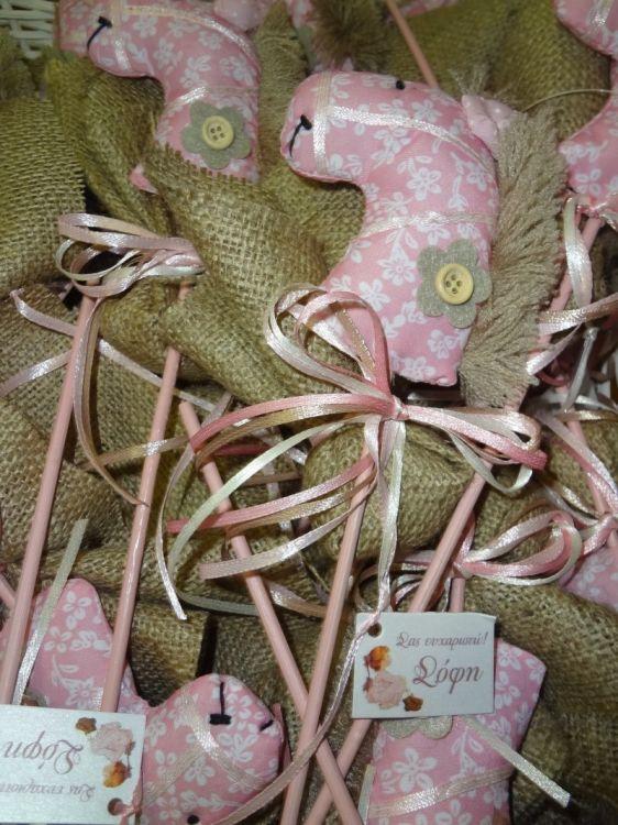 υφασμάτινο αλογάκι στικ μπομπονιέρα ροζ και γαλάζια