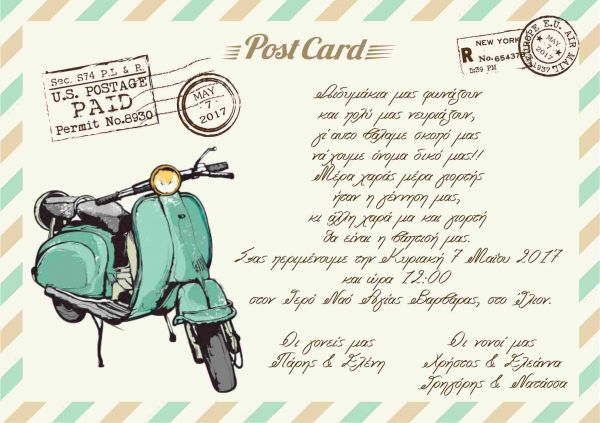 Post card vespa