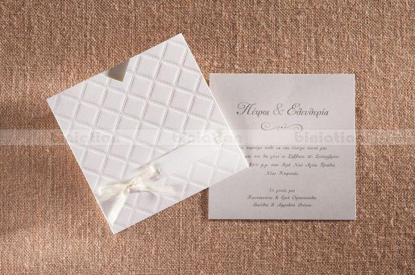 Προσκλητήριο γάμου Classic
