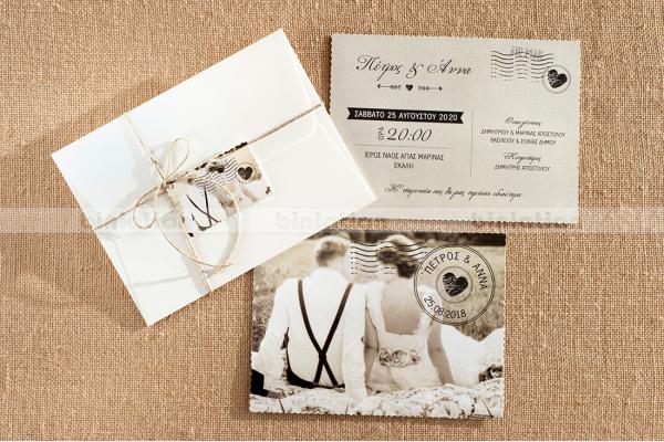 Vintage post card γάμου