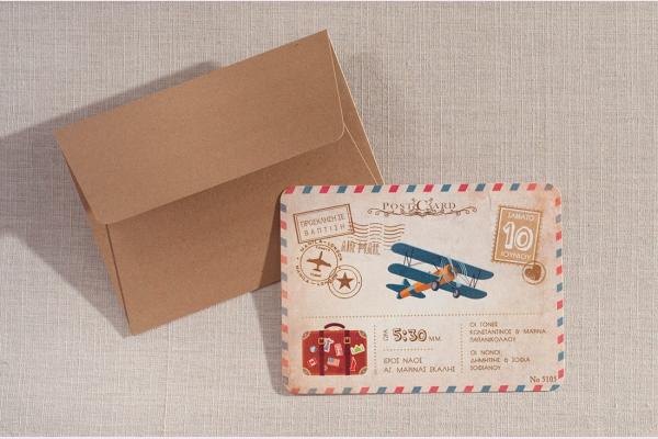 Vintage post card αεροπλάνο