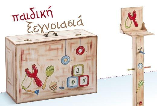 Κουτί βάπτισης και λαμπάδα παιχνίδια