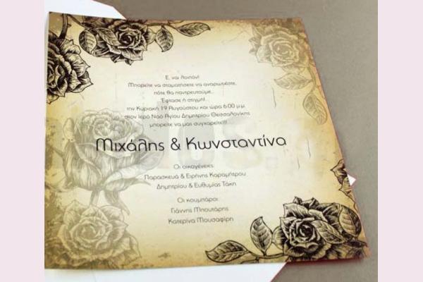 προσκλητήρια γάμου σε vintage style