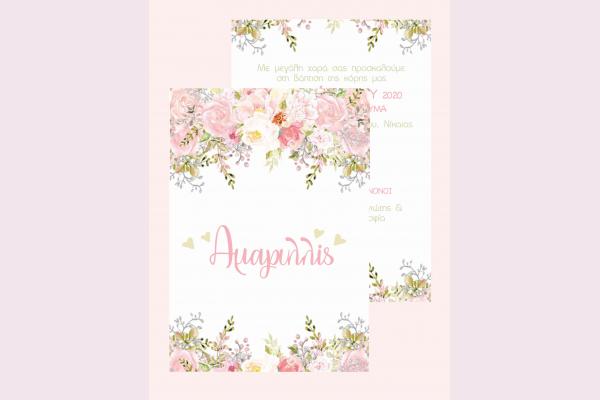 Προσκλητήριο για κορίτσι με ροζ λουλούδια.