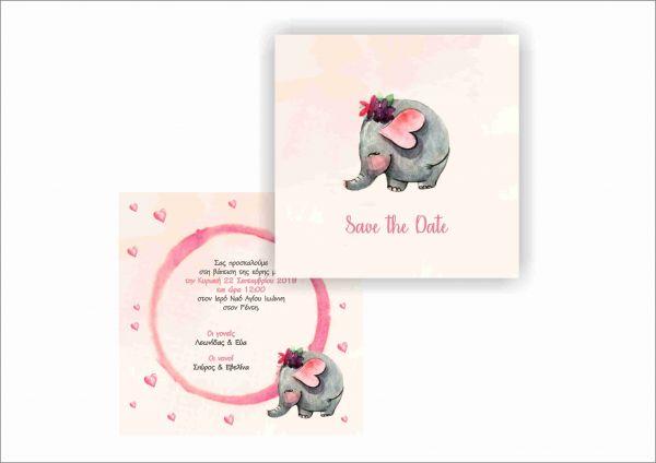 Προσκλητήριο ελεφαντάκι με καρδούλες
