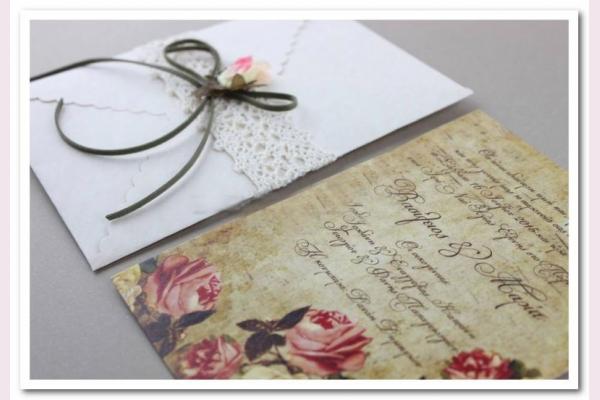 ρομαντικό προσκλητήριο γάμου οικονομικό