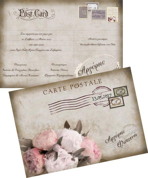 Vintage παιώνια post card