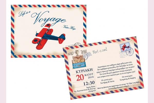 Vintage card postal αεροπλανάκι